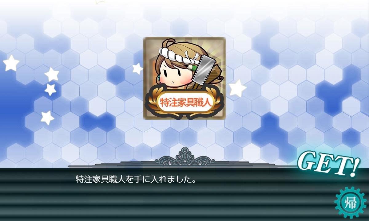 f:id:takachan8080:20200630114929j:plain