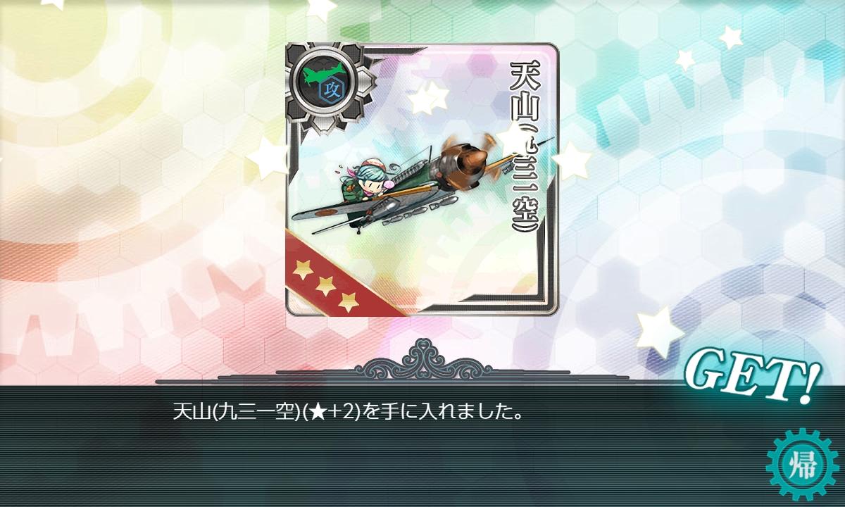 f:id:takachan8080:20200630114930j:plain