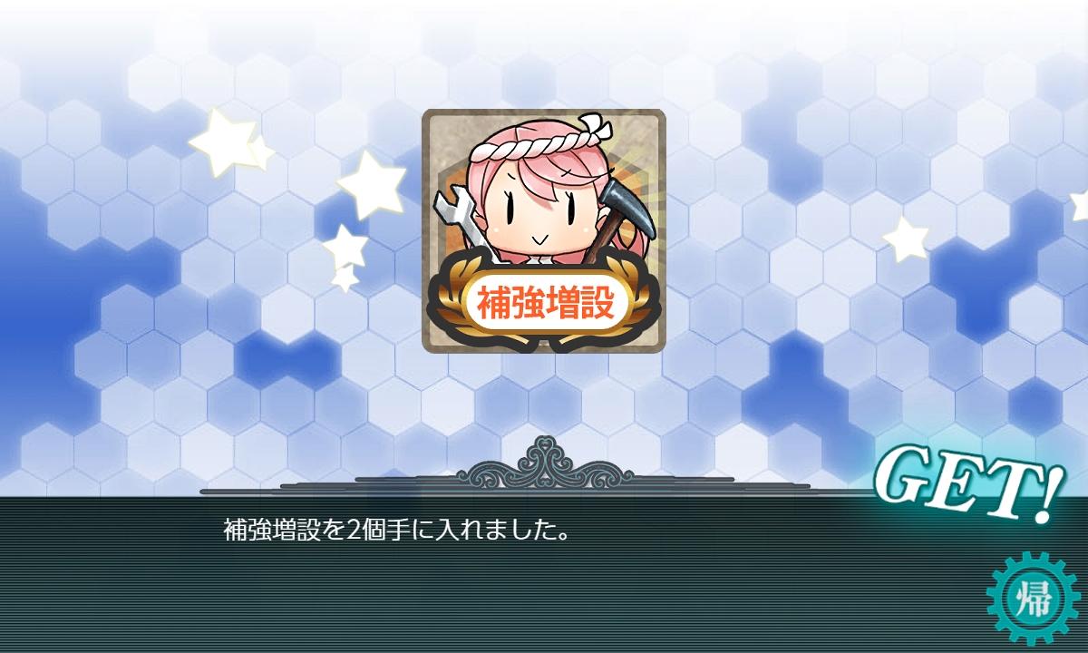 f:id:takachan8080:20200630114932j:plain