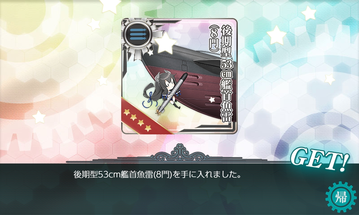f:id:takachan8080:20200630114934j:plain