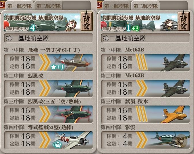 f:id:takachan8080:20200630164739j:plain