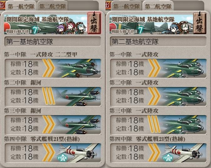f:id:takachan8080:20200630170728j:plain