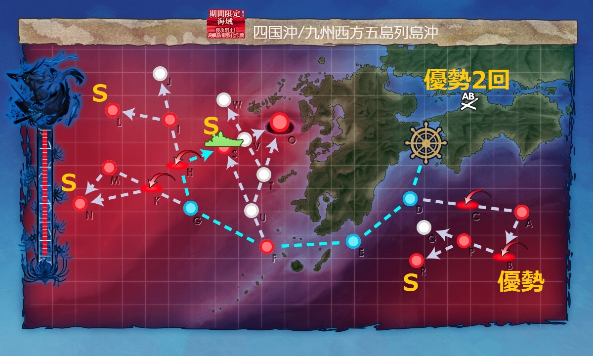 f:id:takachan8080:20200630172938j:plain