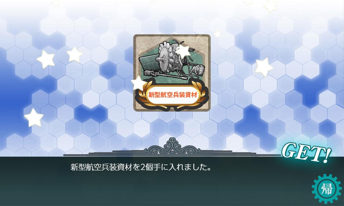 f:id:takachan8080:20200630184304j:plain