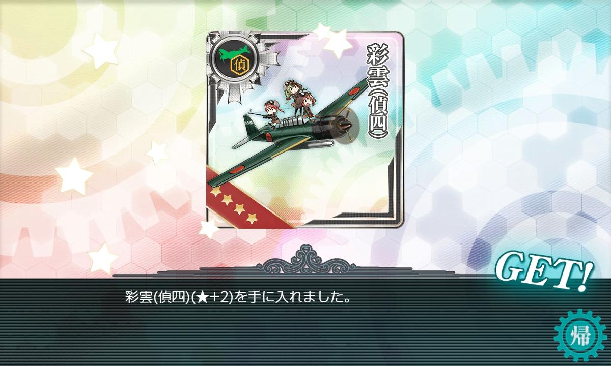 f:id:takachan8080:20200630184306j:plain