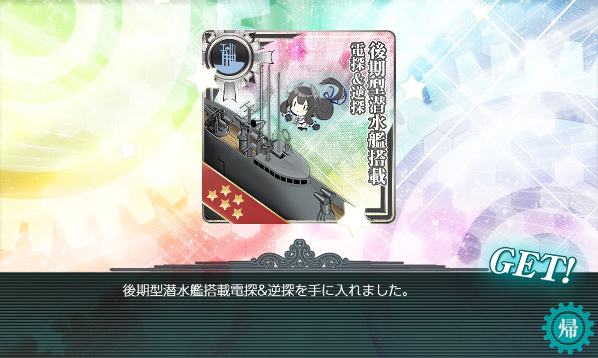 f:id:takachan8080:20200630184307j:plain