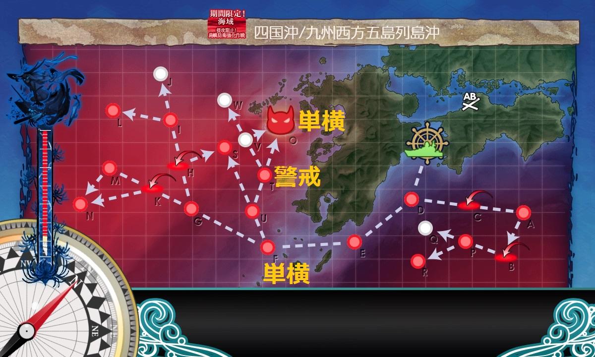 f:id:takachan8080:20200630190836j:plain