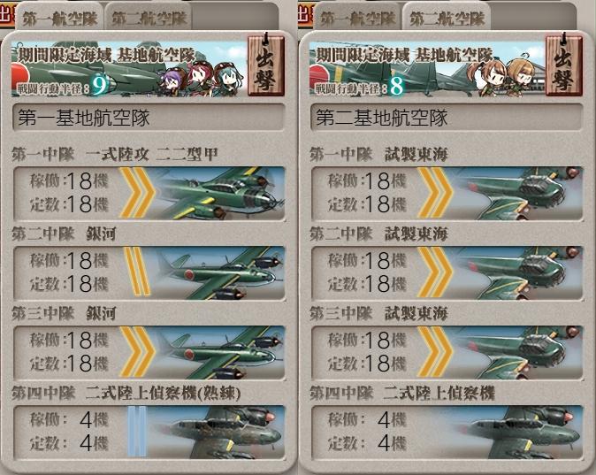 f:id:takachan8080:20200630224355j:plain
