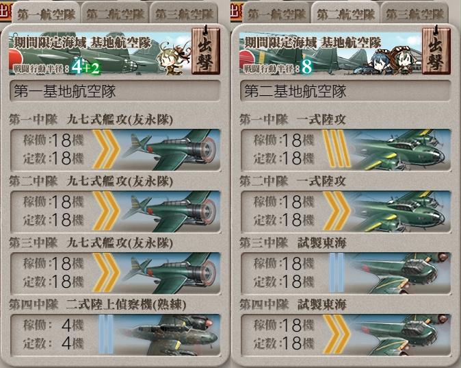 f:id:takachan8080:20200630224359j:plain