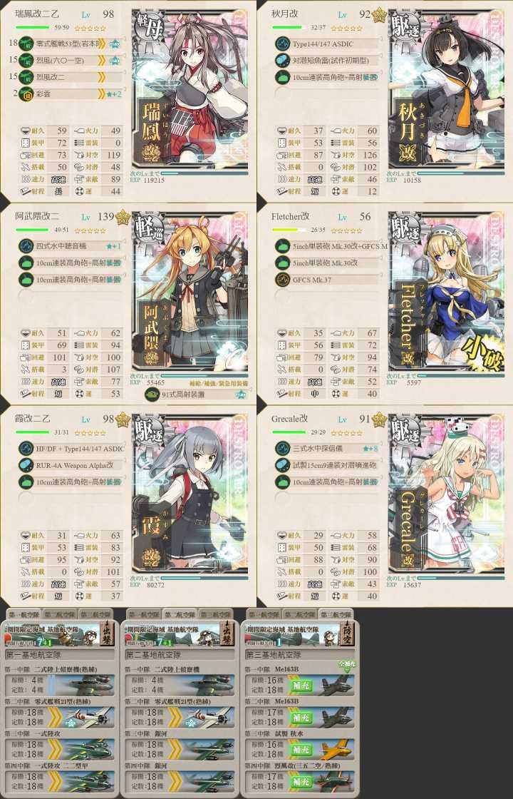 f:id:takachan8080:20200711200934j:plain