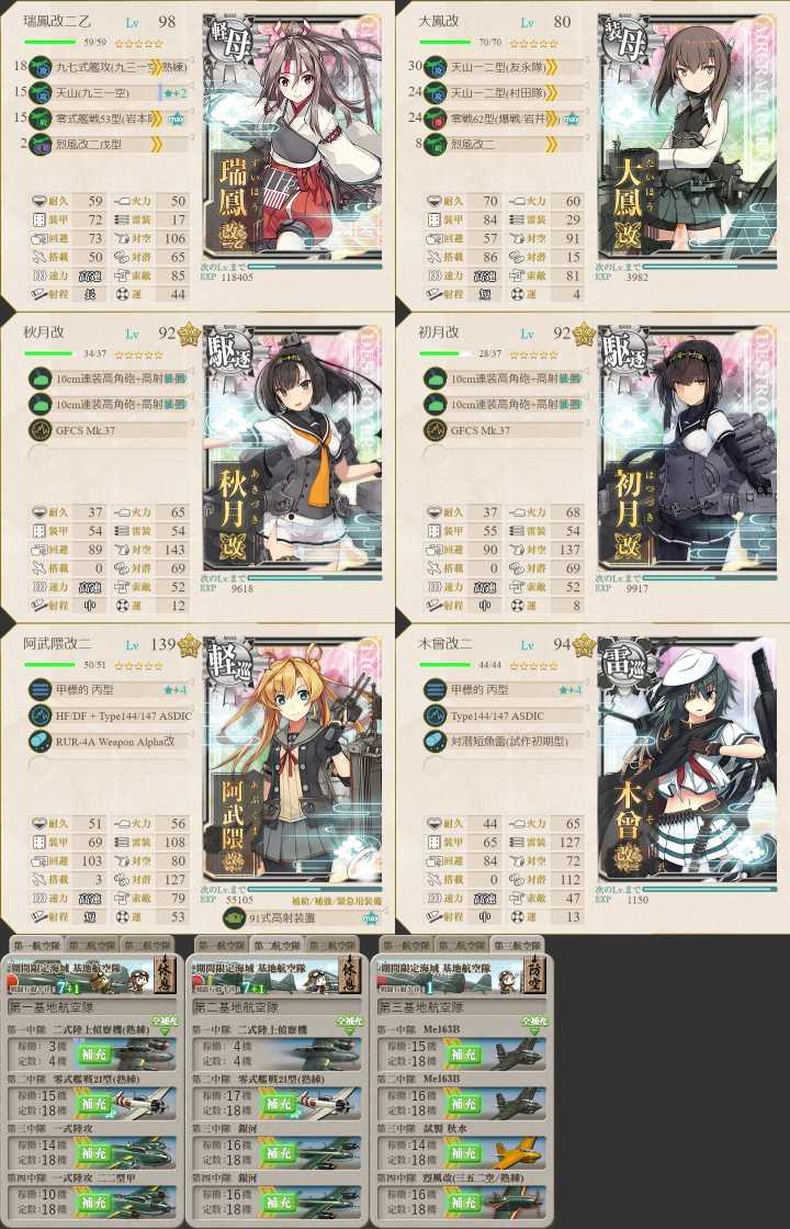 f:id:takachan8080:20200711202427j:plain