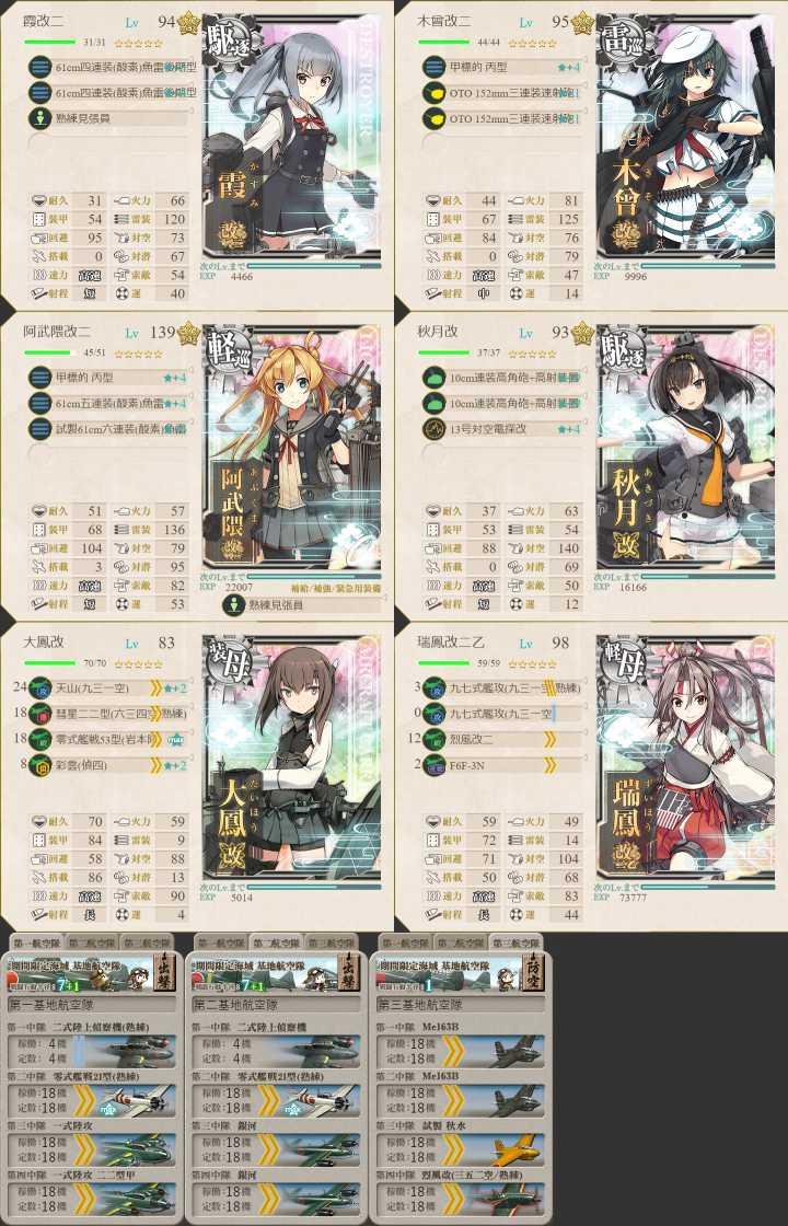 f:id:takachan8080:20200712034839j:plain