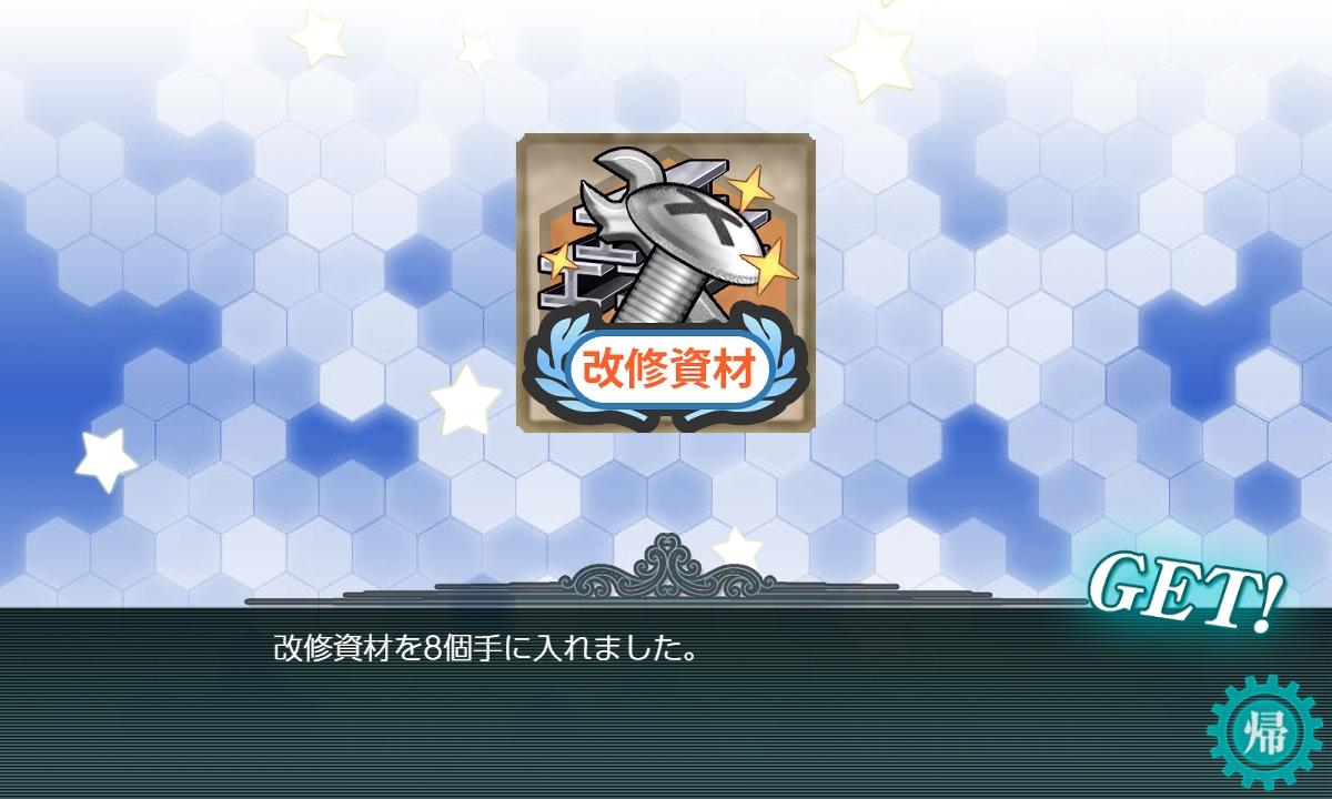 f:id:takachan8080:20200712075920j:plain