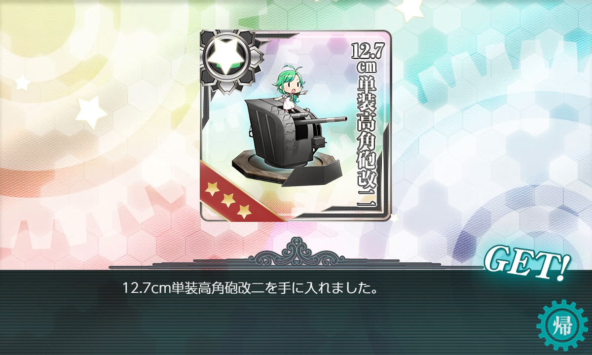 f:id:takachan8080:20200712075922j:plain