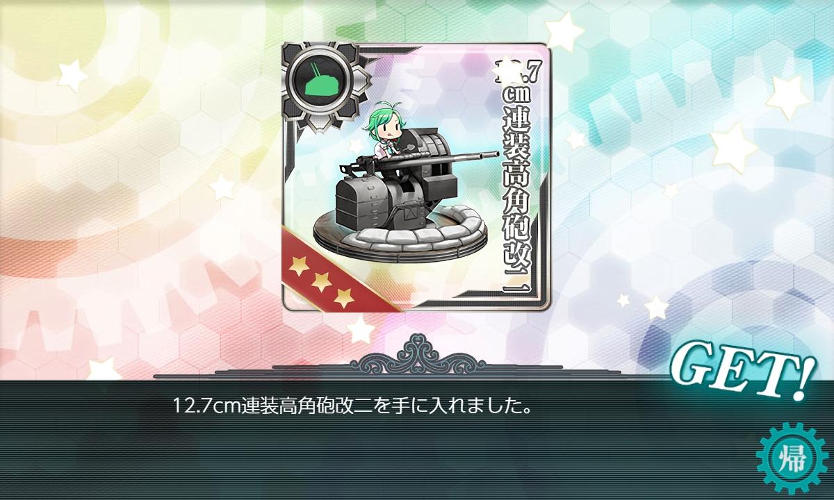 f:id:takachan8080:20200712075923j:plain