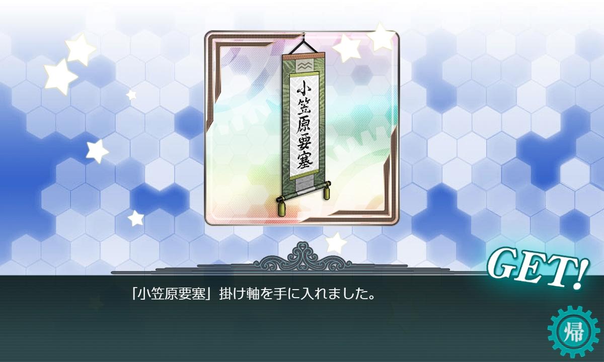 f:id:takachan8080:20200712075924j:plain