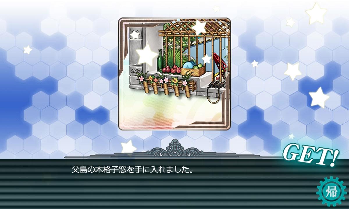 f:id:takachan8080:20200712075926j:plain