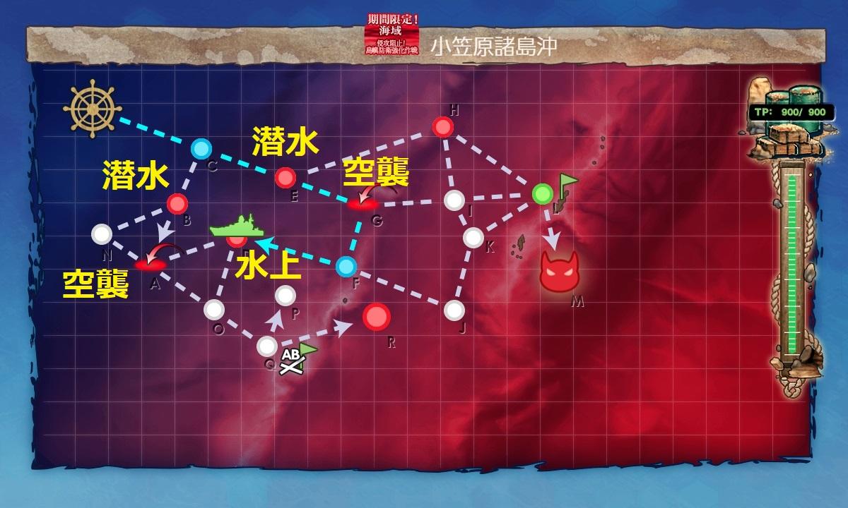 f:id:takachan8080:20200712080425j:plain