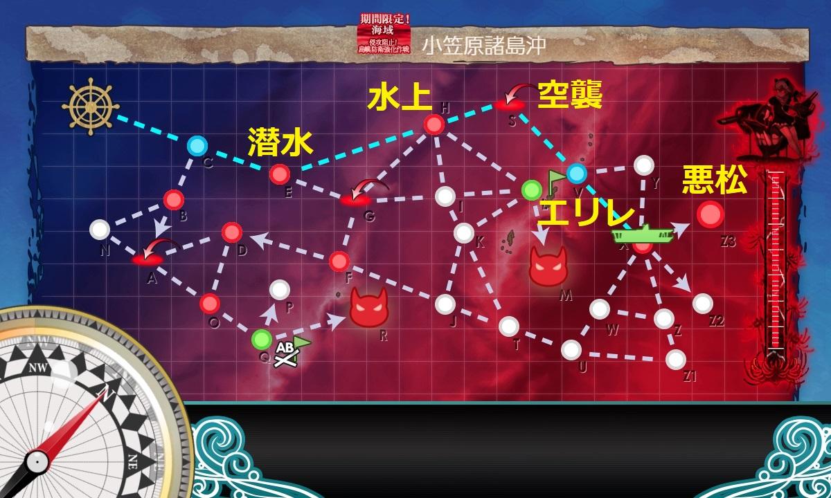 f:id:takachan8080:20200712080844j:plain