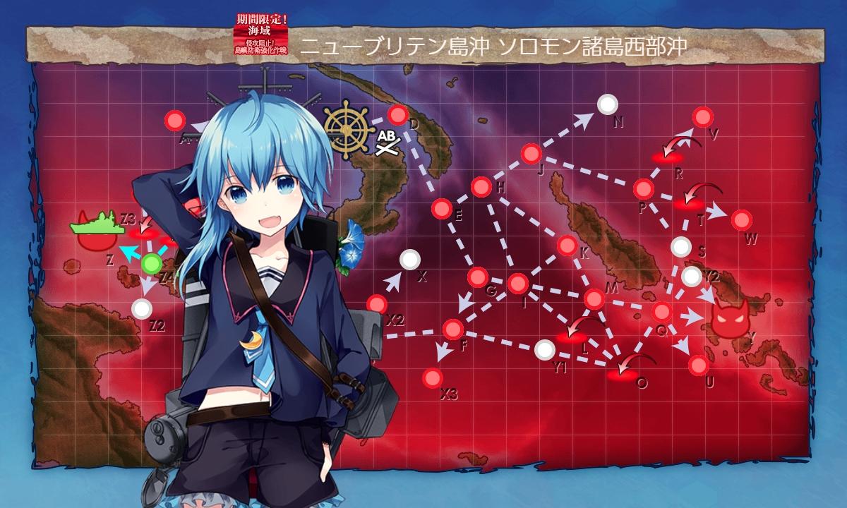 f:id:takachan8080:20200714102644j:plain
