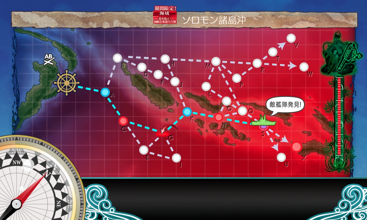 f:id:takachan8080:20200714202508j:plain