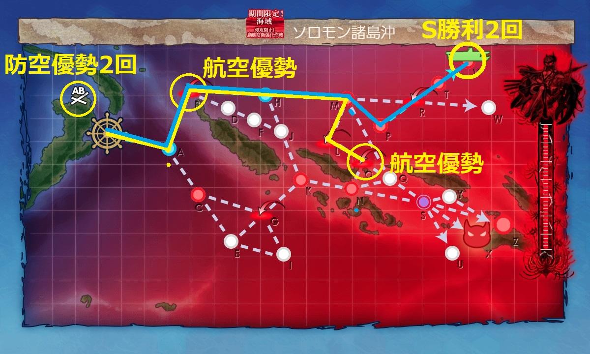 f:id:takachan8080:20200715051829j:plain