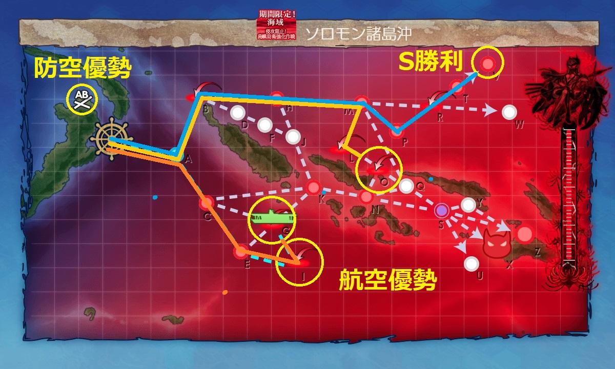 f:id:takachan8080:20200715061158j:plain