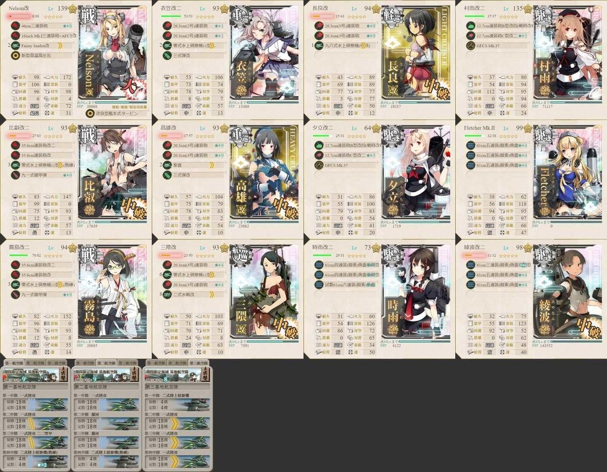 f:id:takachan8080:20200716005654j:plain