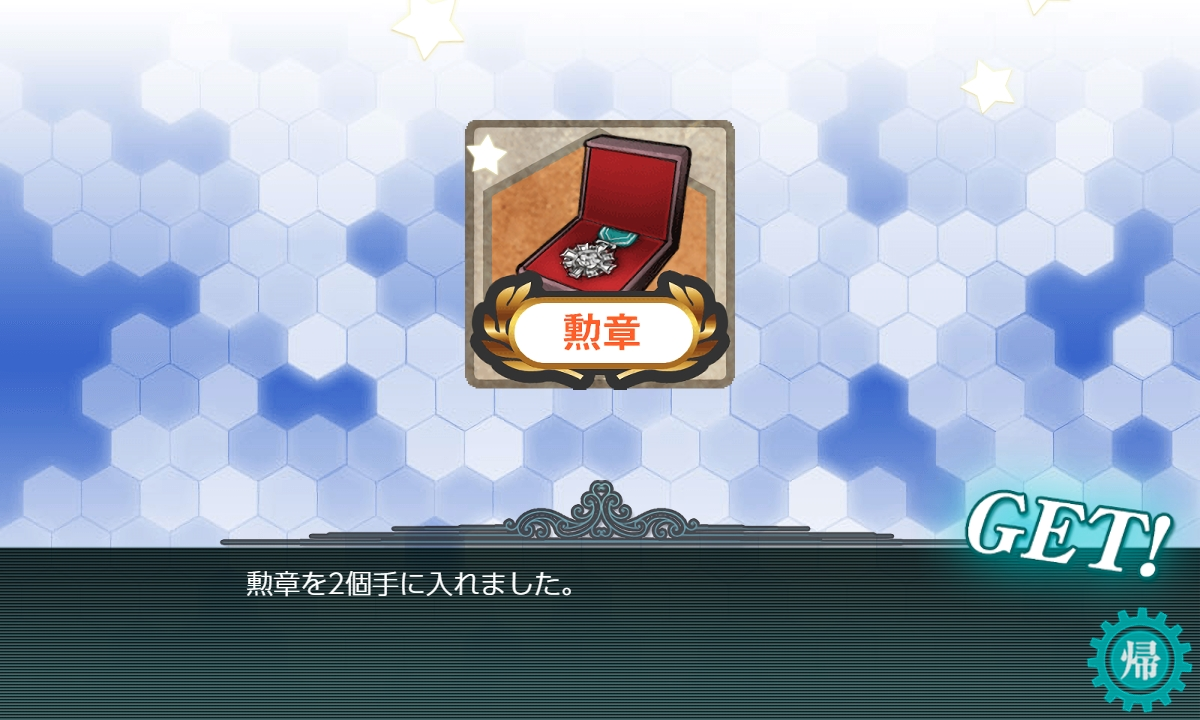 f:id:takachan8080:20200716011545j:plain