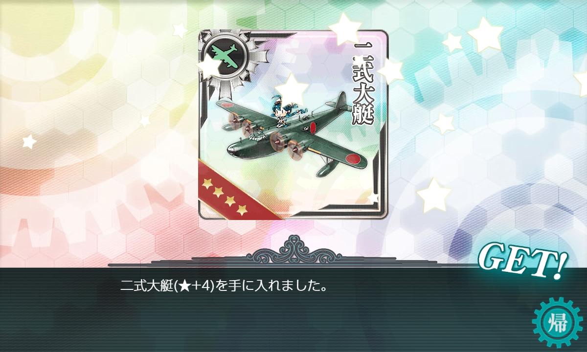 f:id:takachan8080:20200716011546j:plain