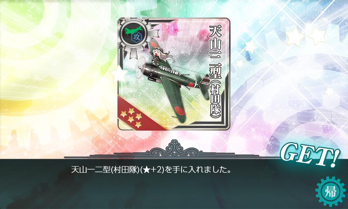 f:id:takachan8080:20200716011548j:plain