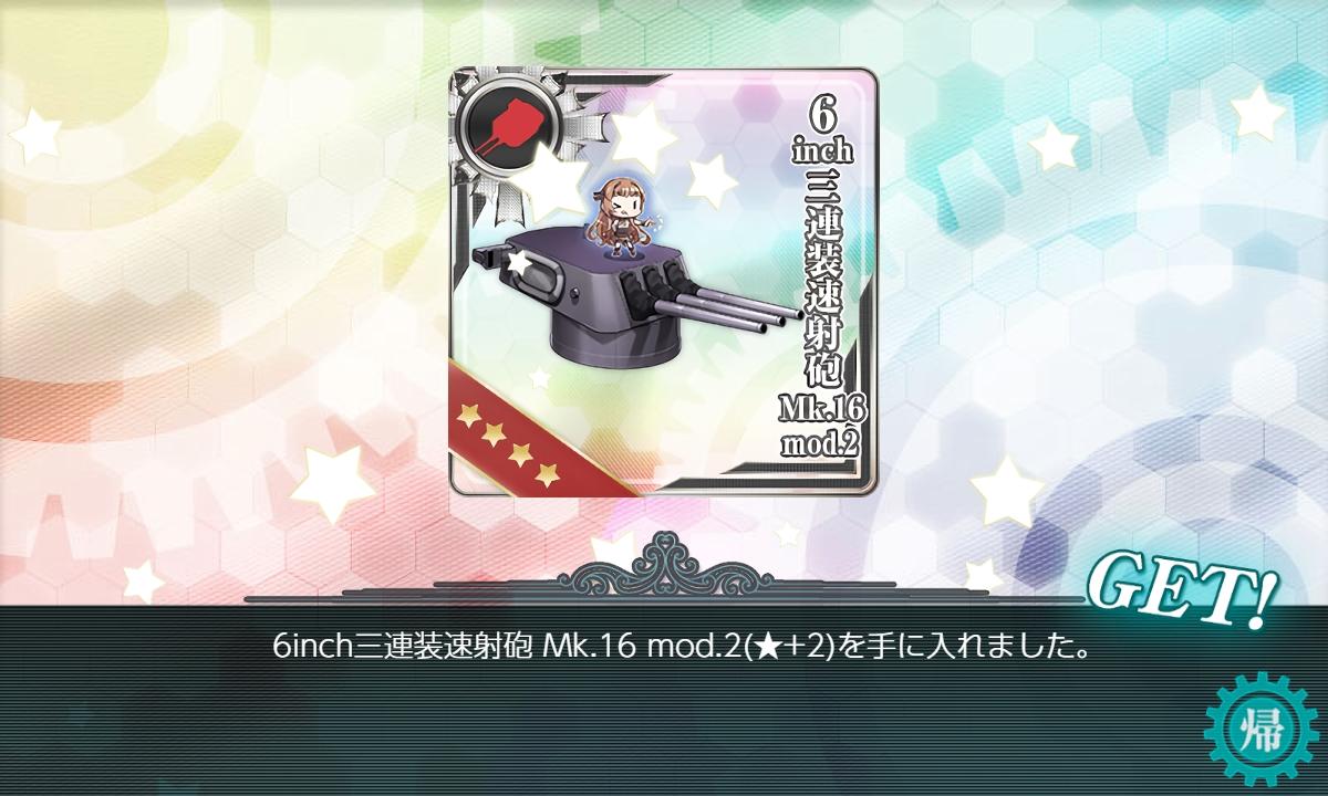 f:id:takachan8080:20200716011549j:plain