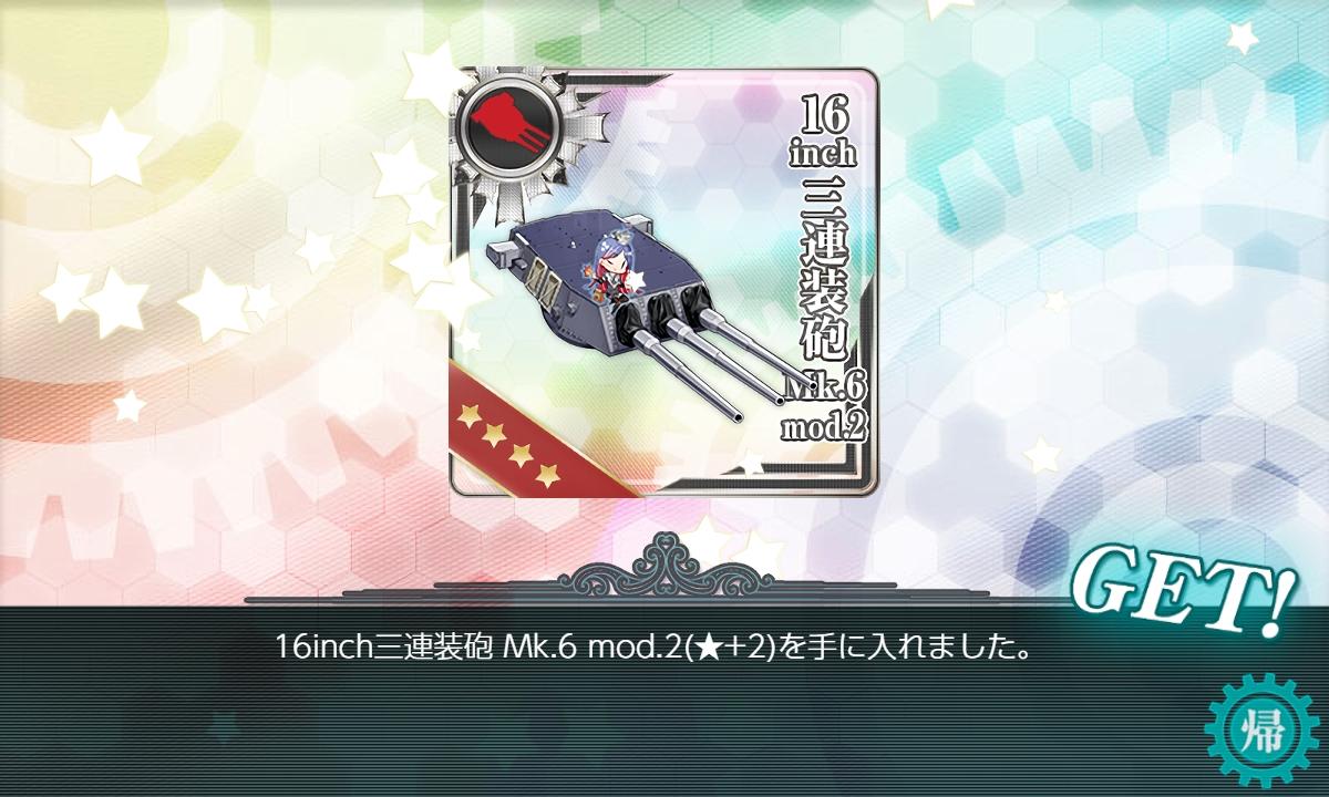f:id:takachan8080:20200716011550j:plain