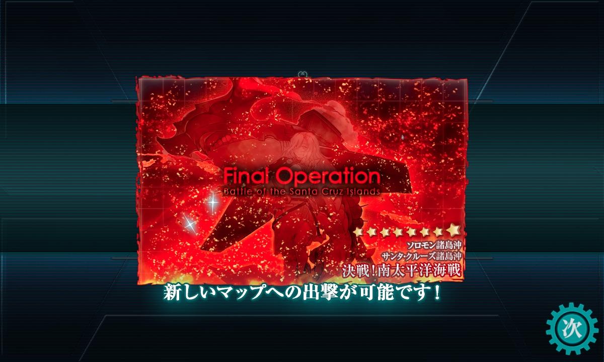 f:id:takachan8080:20200716011729j:plain