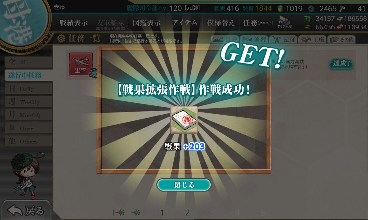 f:id:takachan8080:20210114122023j:plain