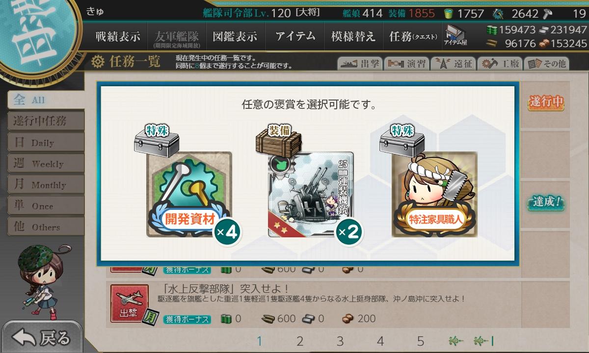 f:id:takachan8080:20210206085725j:plain