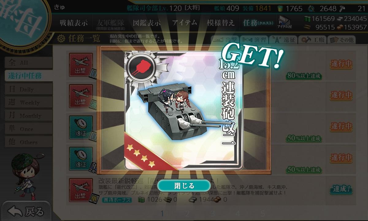 f:id:takachan8080:20210206222528j:plain