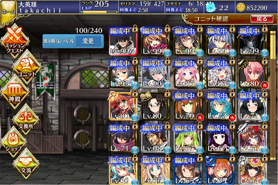 f:id:takachii:20160531225107p:plain
