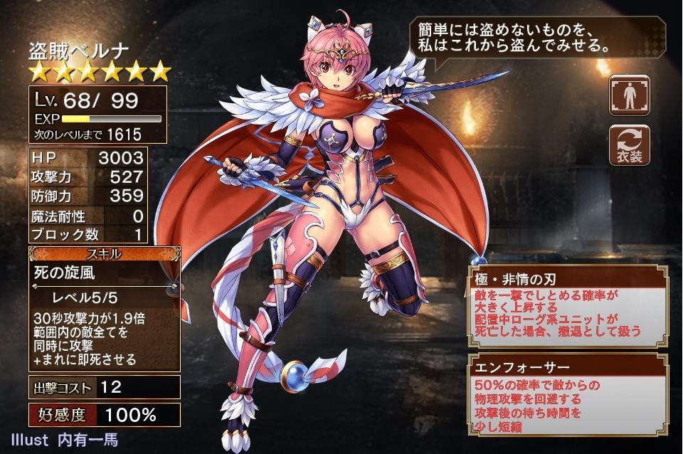 f:id:takachii:20161119085325j:plain
