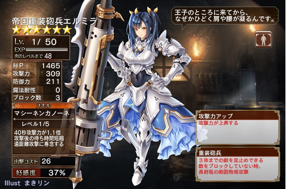 f:id:takachii:20161202180320j:plain