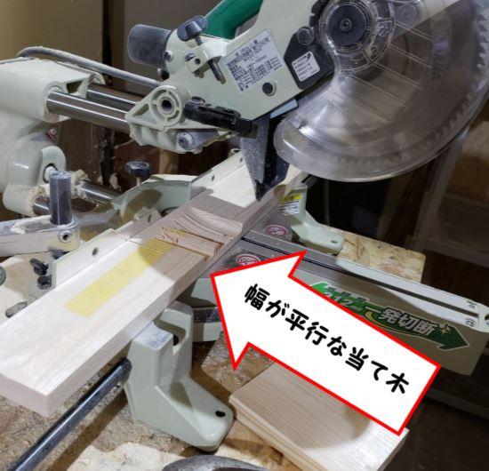 f:id:takachiro:20191028232125j:plain