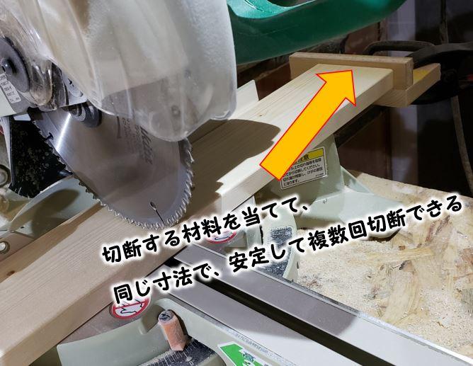 f:id:takachiro:20191028232847j:plain
