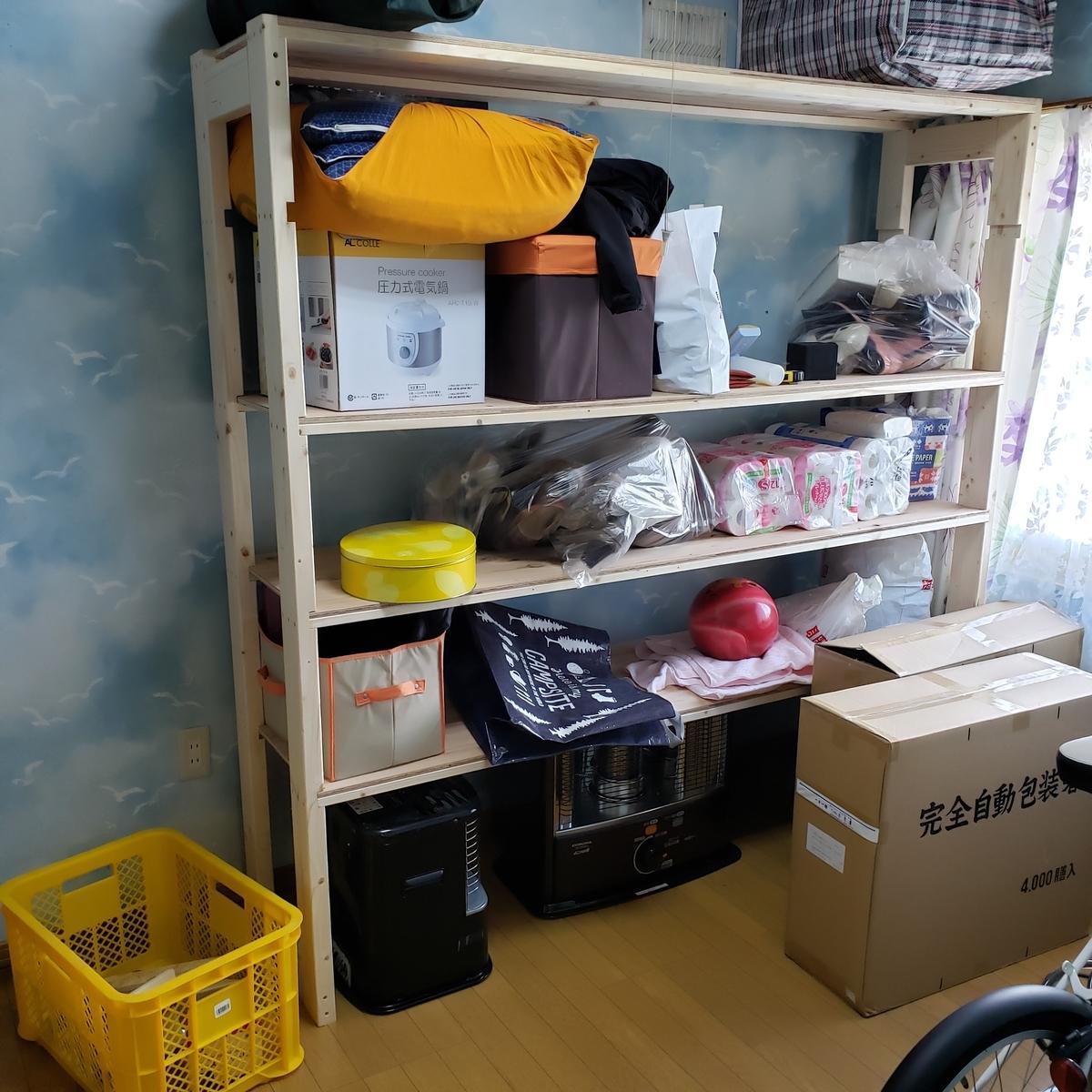 f:id:takachiro:20191101223635j:plain