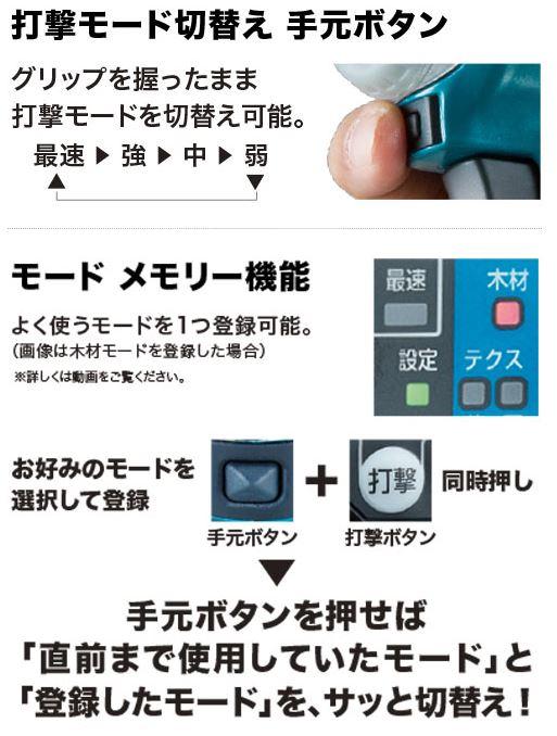 f:id:takachiro:20191210015238j:plain