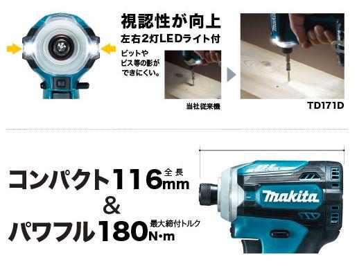 f:id:takachiro:20191210015547j:plain