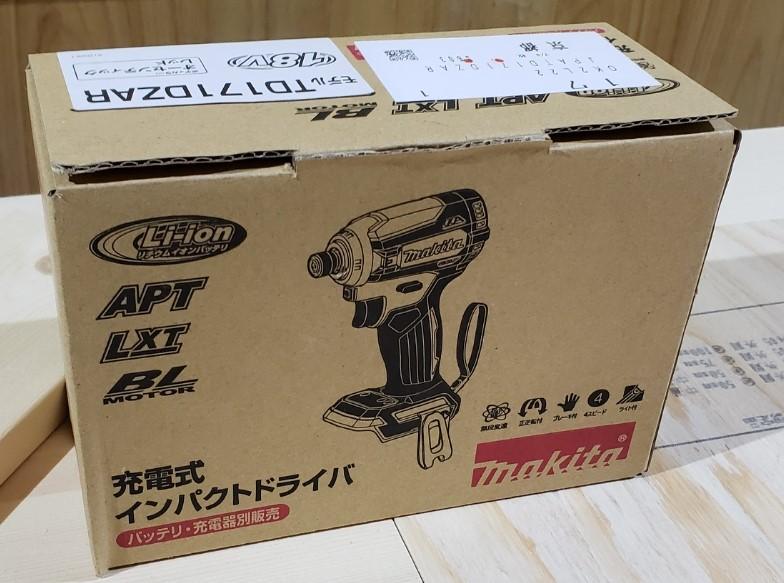 f:id:takachiro:20191210015914j:plain
