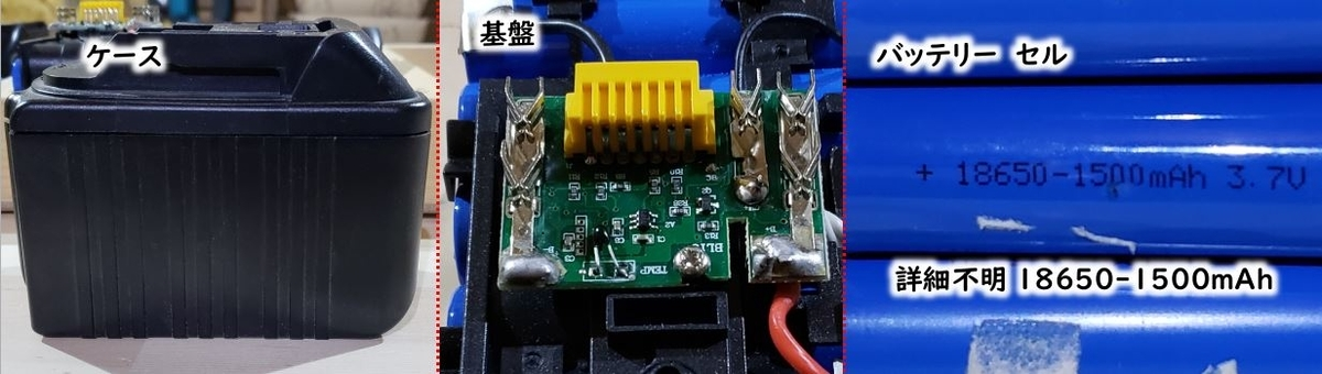 f:id:takachiro:20200428124102j:plain