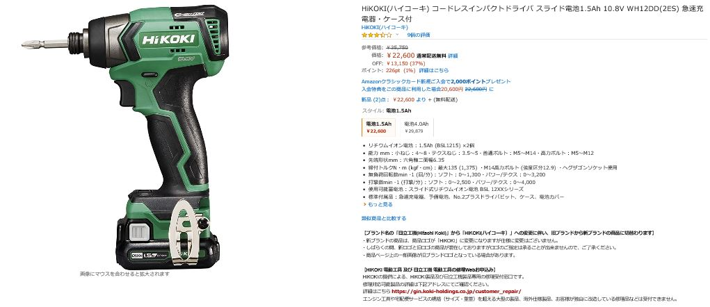f:id:takachiro:20200506015446j:plain