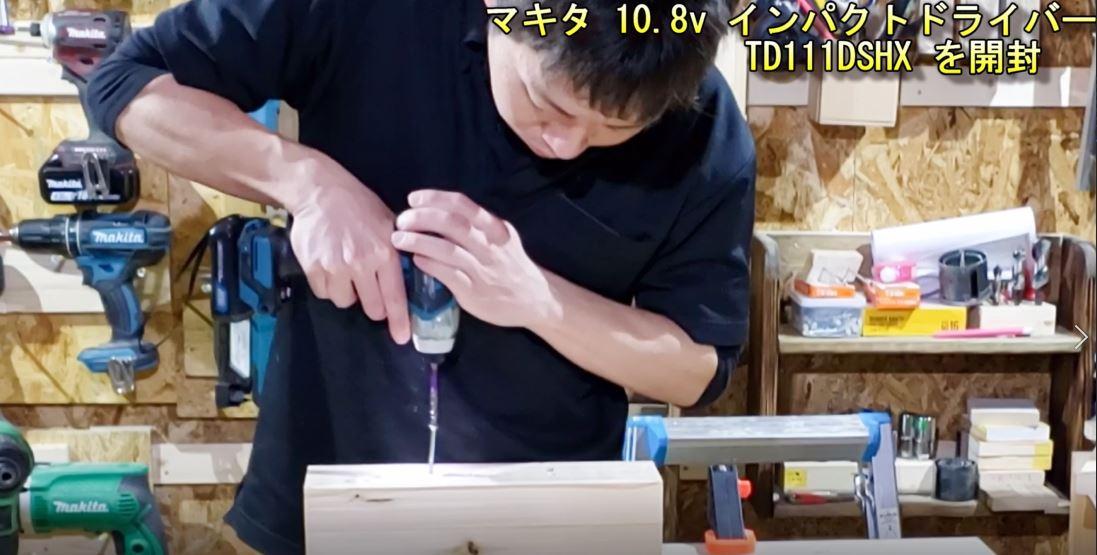 f:id:takachiro:20200507161608j:plain