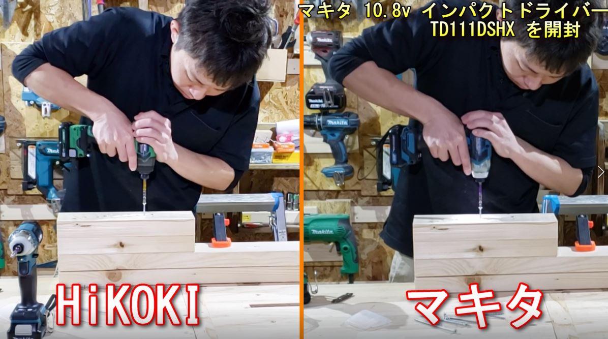 f:id:takachiro:20200507161659j:plain